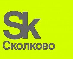 ЦИР Интеллектуальные Энергосистемы стал участником Сколково